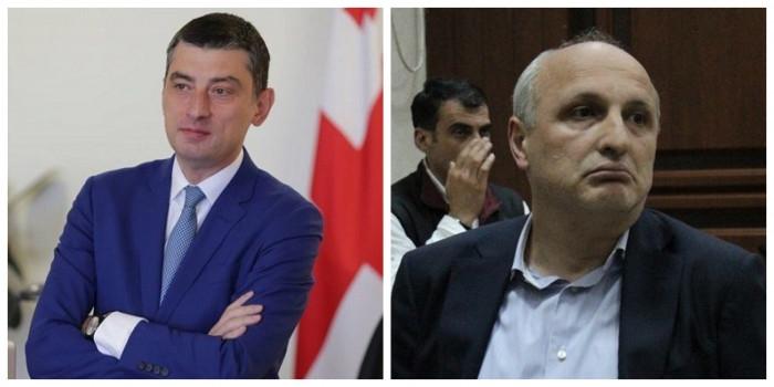 2 შს მინისტრი ვანო მერაბიშვილი და გიორგი გახარია, ვინ არის თქვენთვის მოძალადე პირსისხლიანი? და უნდა გადადგეს თუ არა მოქმედი მინისტრი?