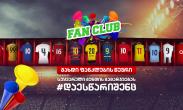 adjarabet.com-ის ექსპერიმენტი Barcelona - PSG-ს თამაშზე