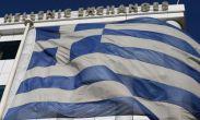 საბერძნეთში ძლიერი მიწისძვრა მოხდა