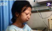 გარდაიცვალა ჩინელი გოგო რომელიც ძმის გადასარჩენად წლები მხოლოდ ბრინჯს და წიწაკას ჭამდა