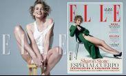 ფოტო: 63 წლის შერონ სტოუნმა Elle-ს გარეკანზე გაიბრწყინა