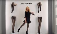ჯულია რობერტსი თეთრეულის ბრენდ Calzedonia-ს რეკლამაში (ვიდეო)