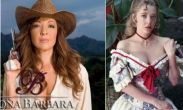 დონა ბარაბარას და მონიკას როლის შემსრულებელი მექსიკელი მსახიობი ედიტ გონსალესი გარდაიცვალა