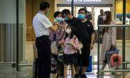 ჩინეთში ბოლო 24 საათში კორონავირუსით 2 ადამიანი დაიღუპა, დაინფიცირებულთა რიცხვი კი 62-ით გაიზარდა