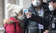 რდილოეთ იტალიაში, ერთ დღეში კორონავირუსის 16 შემთხვევა გამოვლინდა