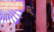 """ბუბა კიკაბიძემ """"ნაცმოძრაობის"""" აქციაზე """"თბილისო"""" ქართულ და რუსულ ენაზე შეასრულა (ვიდეო)"""