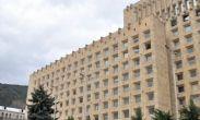 საქართველოს მთავრობა მოხსნილი და მოქმედი შეზღუდვების შესახებ ინფორმაციას ავრცელებს