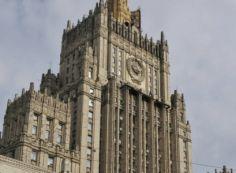 რუსეთის საგარეო უწყება: მოსკოვი აუცილებლად უპასუხებს ევროკავშირის მიერ დაწესებულ სანქციებს