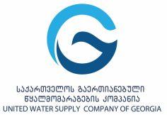 გაერთიანებული წყალმომარაგების კომპანიის ინიციატივით, სახელმწიფო აუდიტის სამსახურმა გაერთიანებული წყალმომარაგების კომპანიის არაგეგმიური შემოწმება დაიწყო