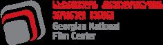 BIAFF კინოფესტივალის პრეს-კონფერენცია თბილისში