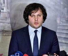 ირაკლი კობახიძე: ხელისუფლებას აქვს ჩამოყალიბებული პოზიცია ტერიტორიული მთლიანობასა და რუსეთთან ურთიერთობასთან დაკავშირებით