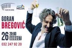 ხვალ Black Sea Arena-ზე გორან ბრეგოვიჩის კონცერტი გაიმართება