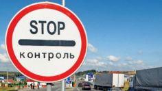 10 სექსტემბერს ,, კრაკოვცის'' გამშვებ პუნქტში ჟურნალისტთა მუშაობა შეზღუდული იქნება