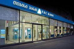 თიბისი ბანკს სამეთვალყურეო საბჭოს ორი წევრი ტოვებს