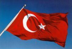 თურქეთში ძლიერი მიწისძვრა მოხდა