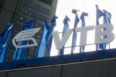 """""""ვითიბი ბანკი"""" პარაოლიმპიური კომიტეტის გენერალური სპონსორი გახდა"""