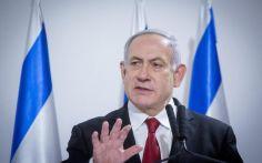 ბენიამინ ნეთანიაჰუ: ისრაელი ტერორისტებს უმოწყალოდ დაარტყამს