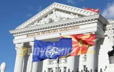 მაკედონია NATO-ს შეუერთდება - დღეს გაწევრების პროტოკოლს ხელი მოეწერა