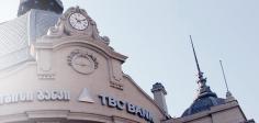 """""""თიბისი ბანკი"""" მადლობას უხდის """"ევროპის რეკონსტრუქციისა და განვითარების ბანკსა"""" და """"საერთაშორისო საფინანსო ორგანიზაციას"""" მხარდამჭერი განცხადებებისთვის"""