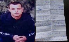 დემურ სტურუას თვითმკვლელობამდე მიყვანაში ბრალდებული პოლიციას ჩაბარდა