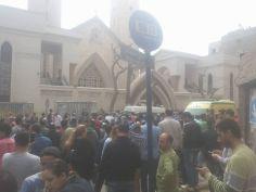 ეგვიპტეში კოპტურ ეკლესიაში მომხდარ აფეთქებას მსხვერპლი მოჰყვა